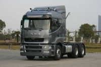 TractoCamion CAMC HN4250HP40C2M3